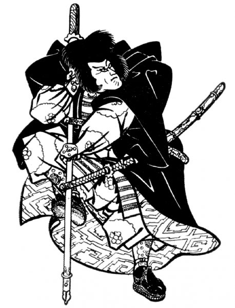 Another kind of warrior, the Samurai was among Taylor's works for the Army Education and Welfare Service.